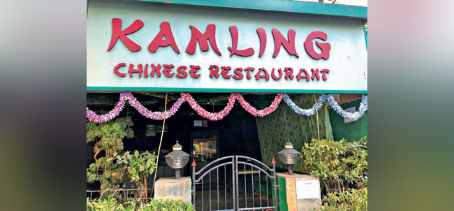 Kamling, the city's oldest surviving Chinese restaurant