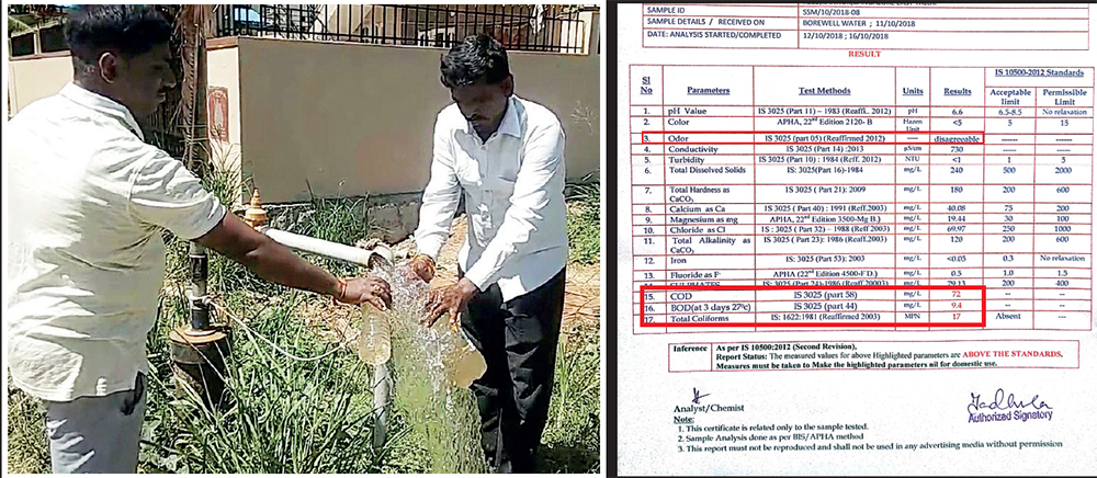 A pale-coloured liquid flows from pipes in Kannur; the quality test showed very high amounts of coliform and the odour was also listed as 'disagreeable'