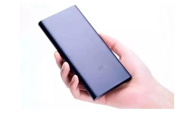 Mi Power Bank 3 Pro