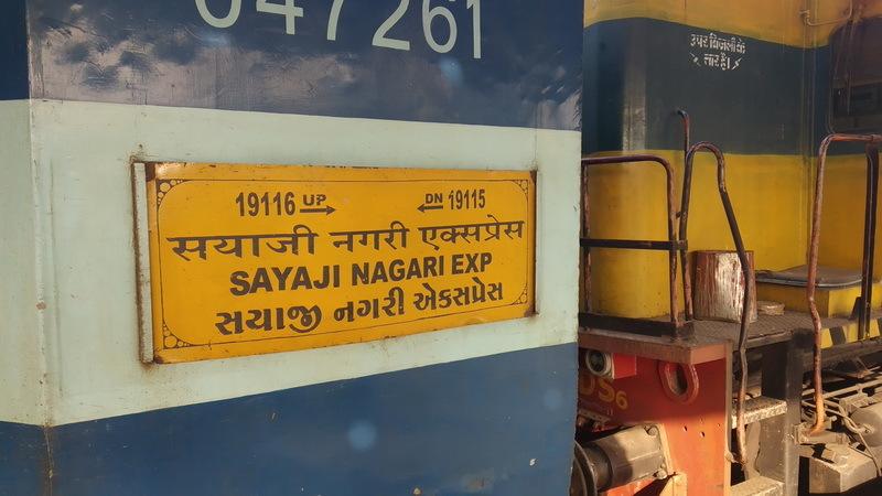 The Bhuj Dadar Sayaji Nagari Express