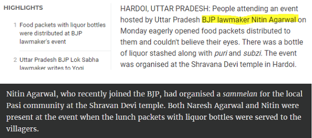 Media wrongly labels SP MLA who distributed liquor to minors as BJP leader