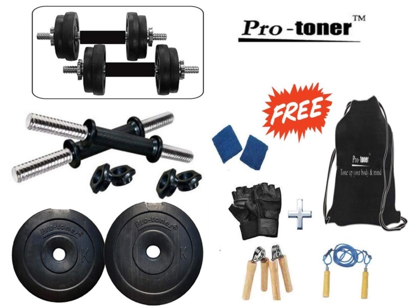 Protoner 10kg Adjustable Dumbbells- Perfect for beginners