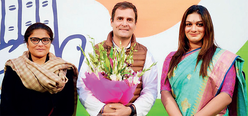 Apsara Reddy was appointed the general secretary of Mahila Congress on January 8