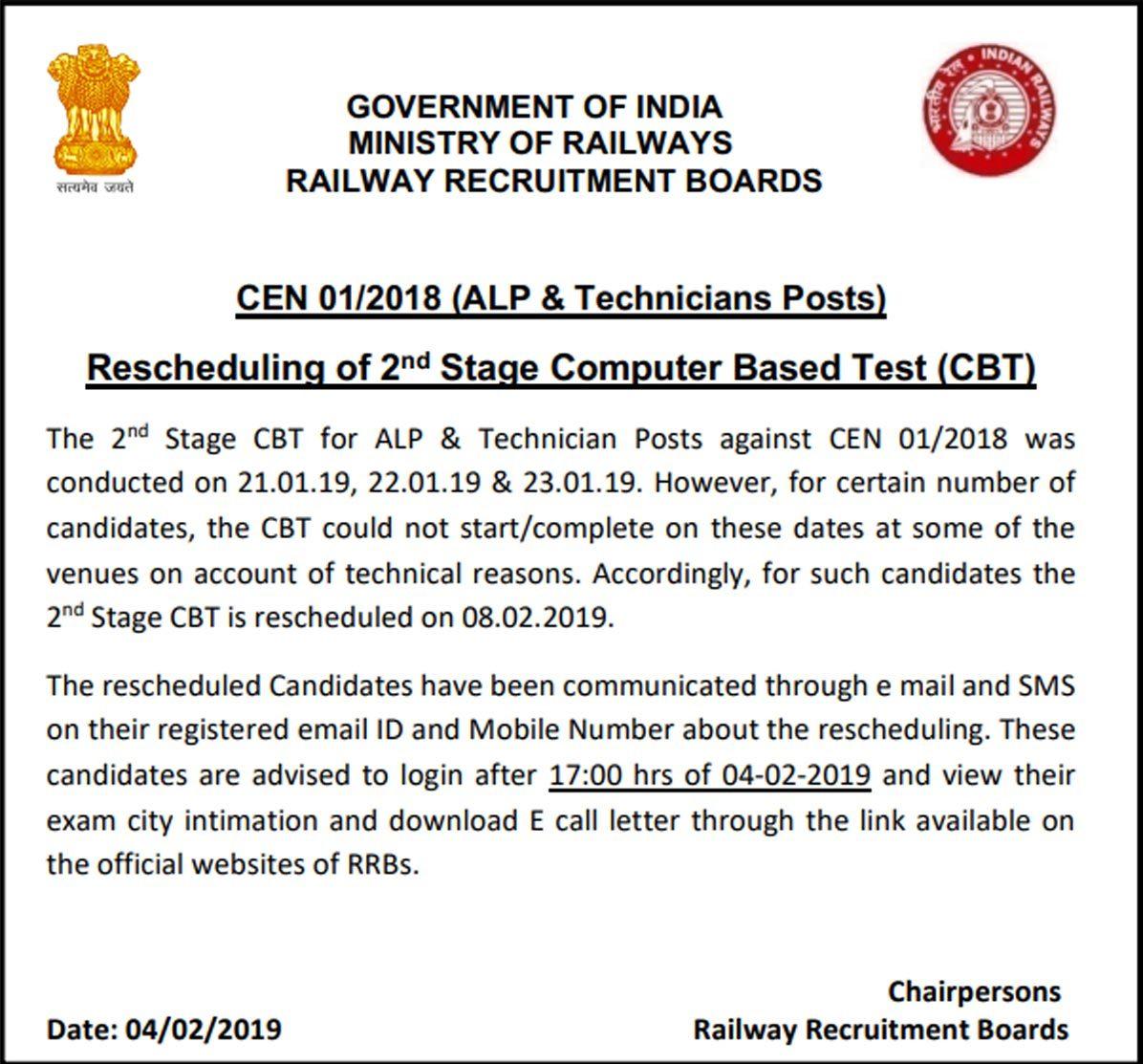 RRB ALP, Technician CBT 2 revised exam