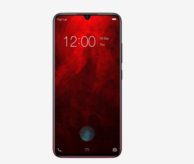 Vivo V11 Pro 64 GB (Supernova Red)