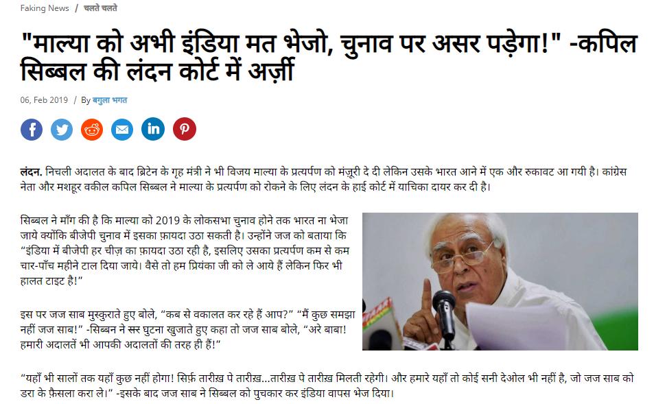 Faking News Hindi Report