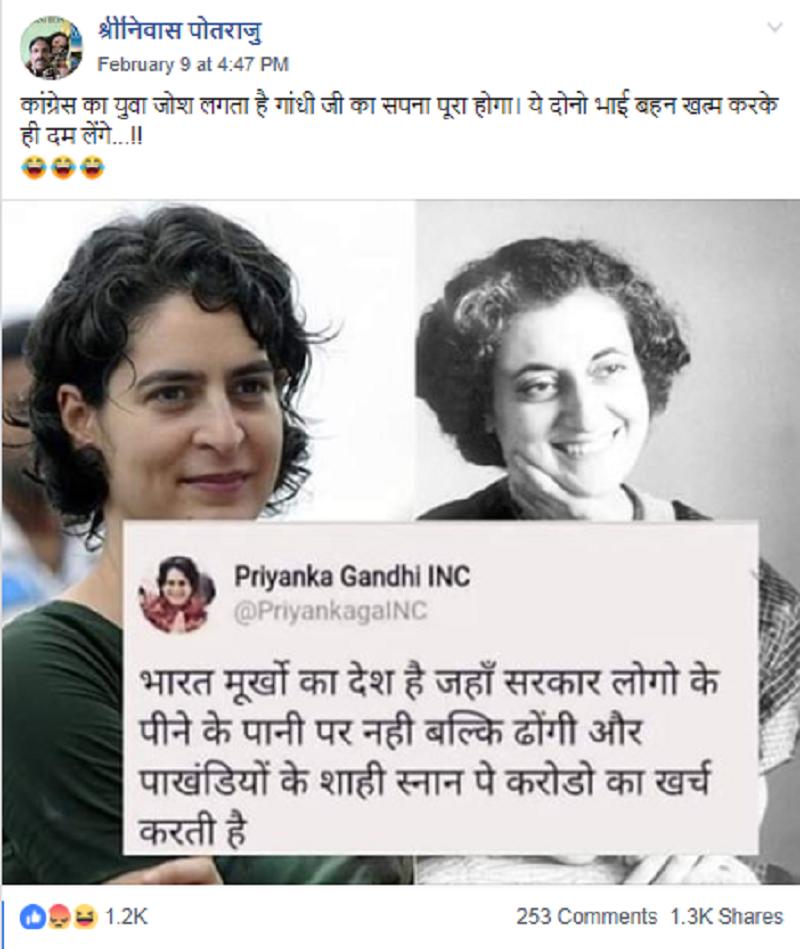Priyanka Fake Tweet
