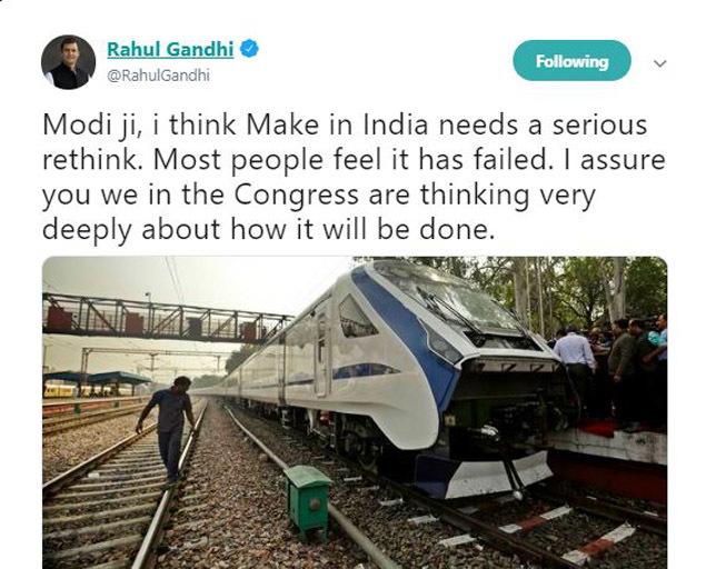 Rahul tweet