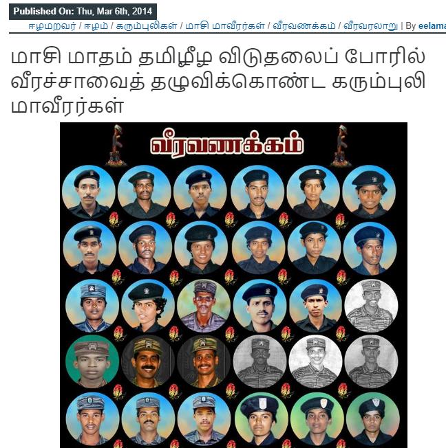 LTTE Tamil Original