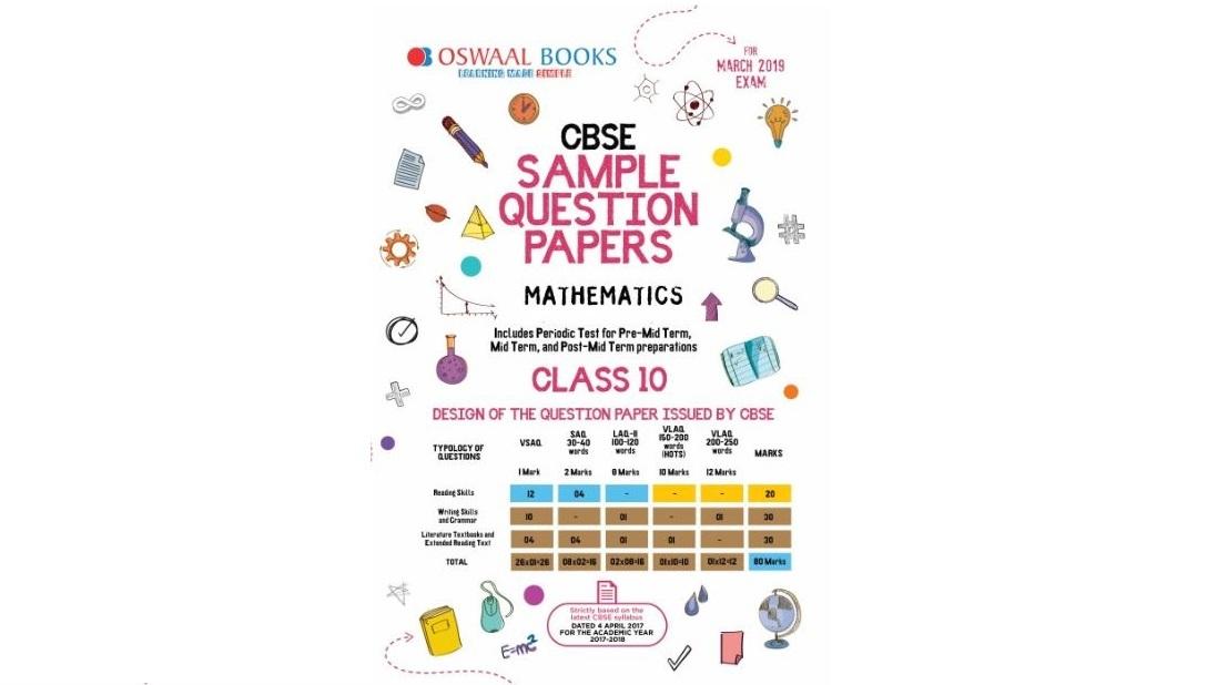 Oswaal CBSE Sample Question Paper Class 10 Mathematics