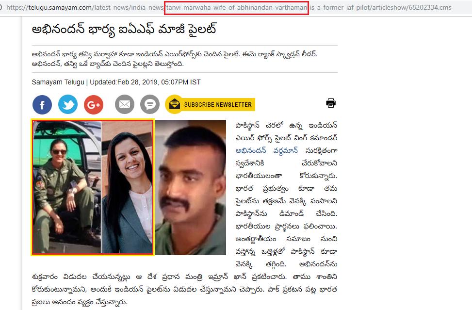 Telugu Samayam Report