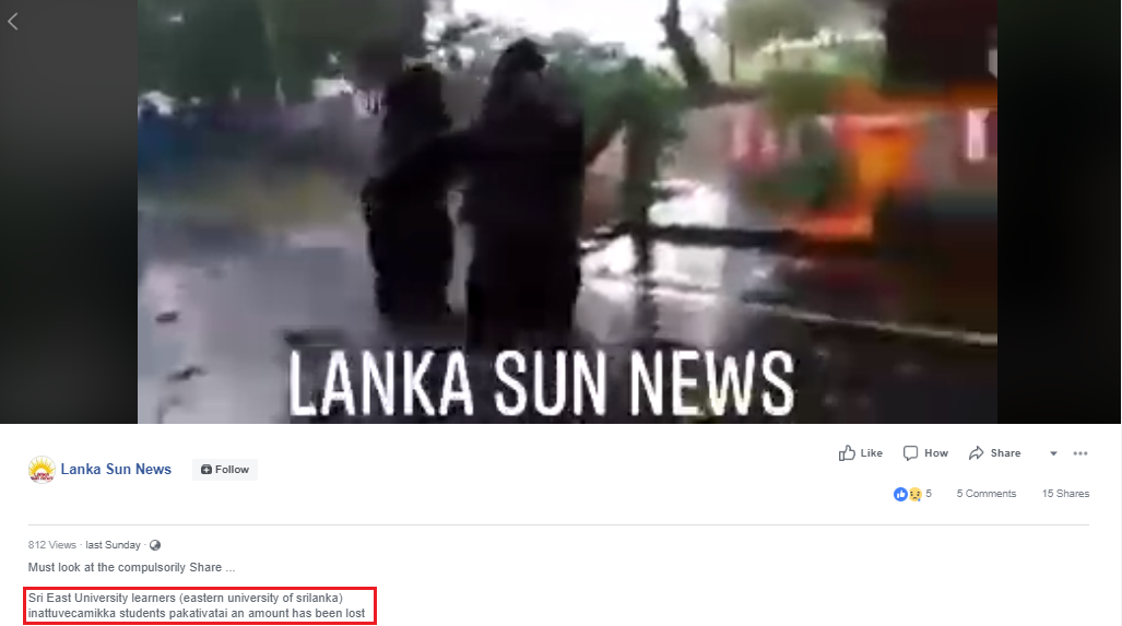 Lanka News Video