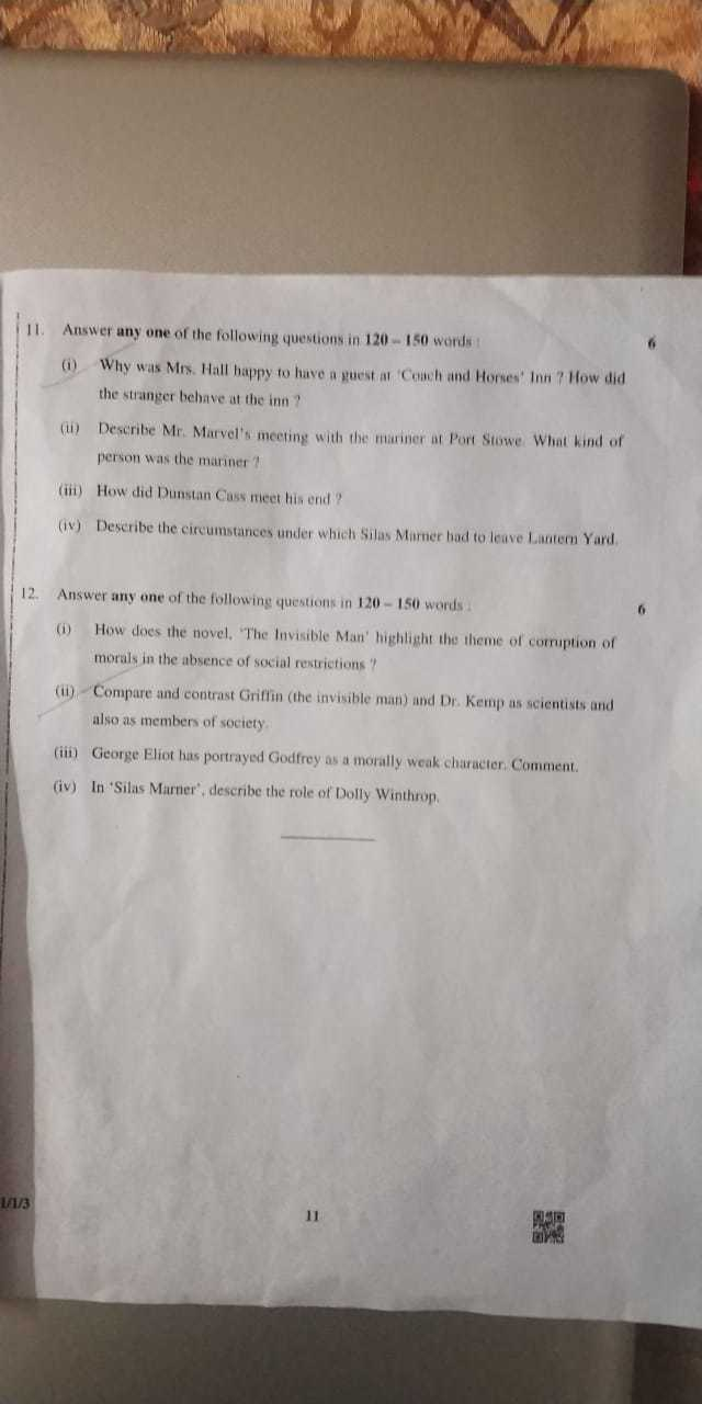 CBSE 12th English Paper Analysis & Review: Students say paper easy