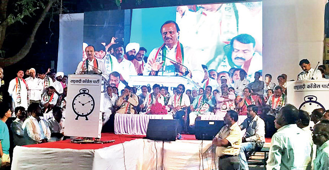 Nationalist Congress Party: Ajit Pawar says Oppn PM to be
