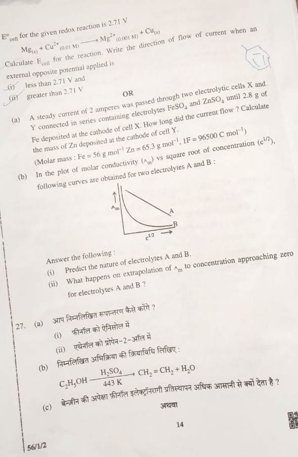 CBSE 12th Chemistry question paper 2019 - Times of India