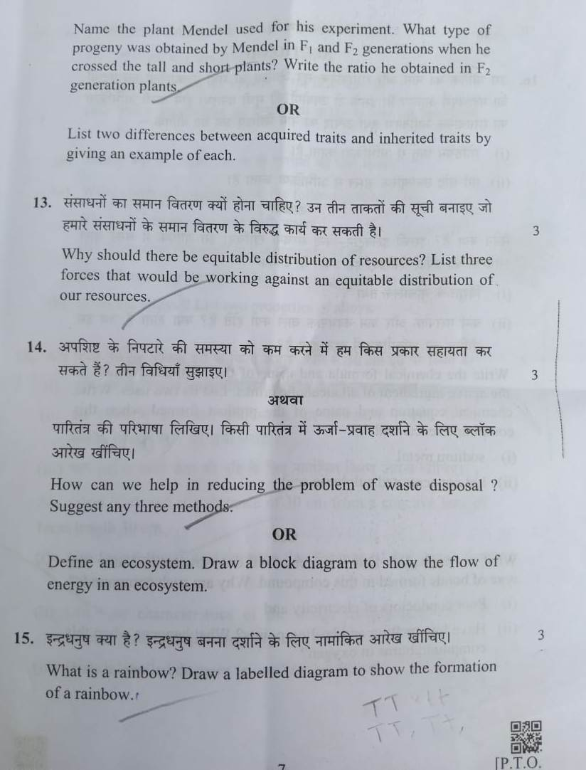 CBSE Board class 10th Science Question Paper 2019 - Times of India
