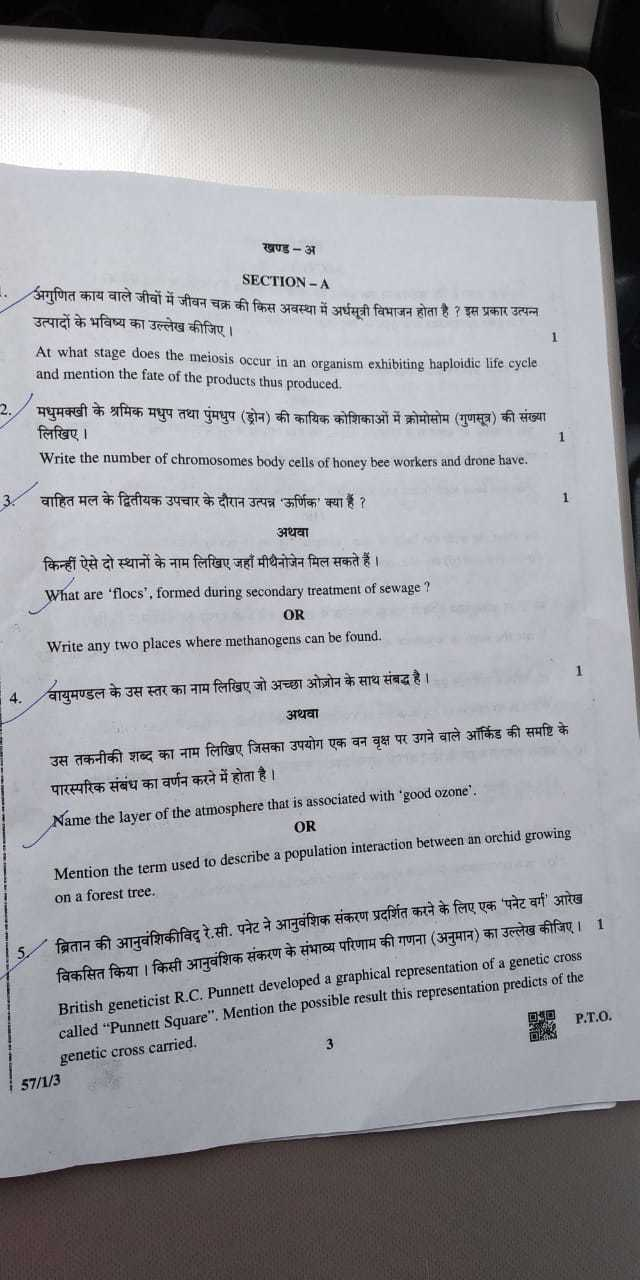 CBSE Board Class 12th Biology Question Paper 2019 - Times of India