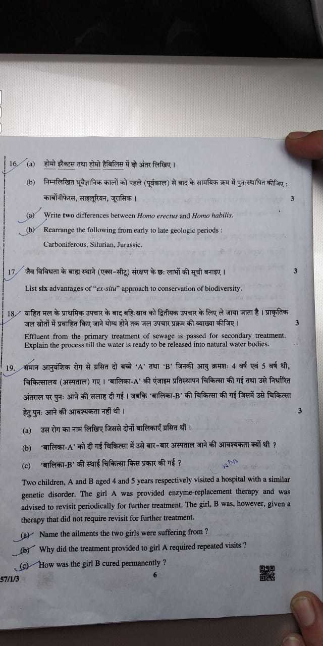 CBSE Board Class 12th Biology Question Paper 2019 - Times of