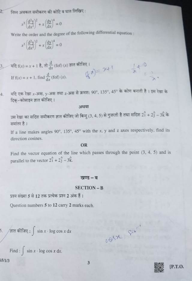 CBSE class 12 board exam Maths Question Paper 2019 - Times