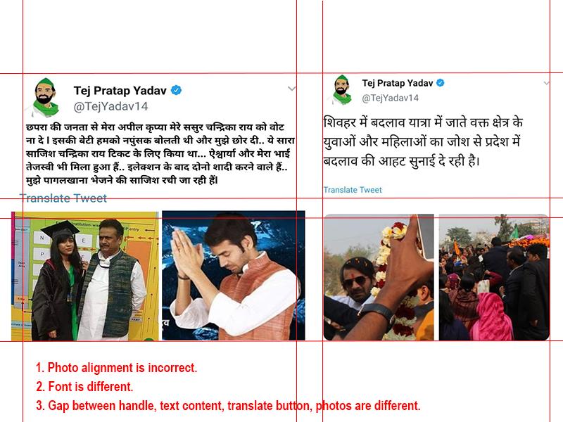 Tweet-comparison