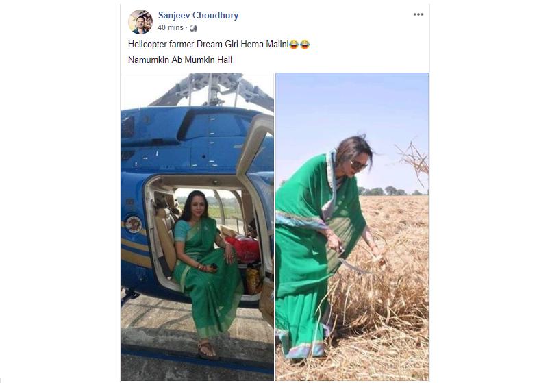 Hema Malini Post Two
