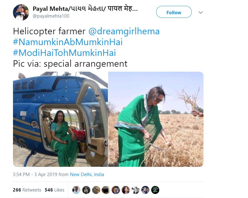 Hema Malini Tweet Two