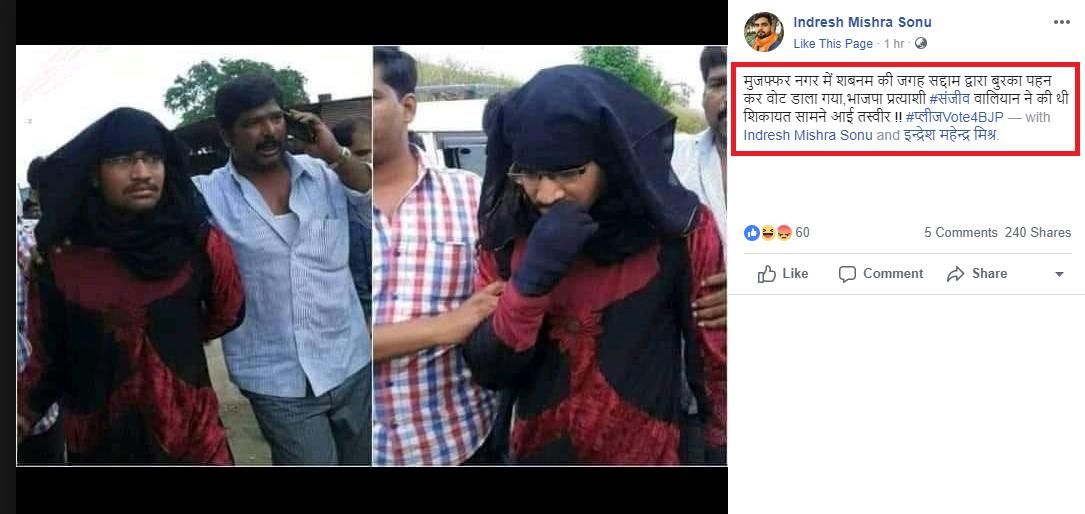 Man In Burkha Facebook Post