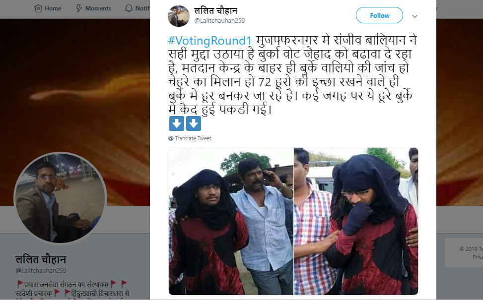 Man In Burkha Tweet One