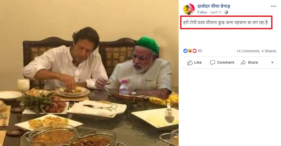 Modi-Khan Fake Post