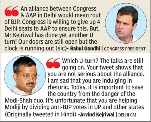 Rahul Quote