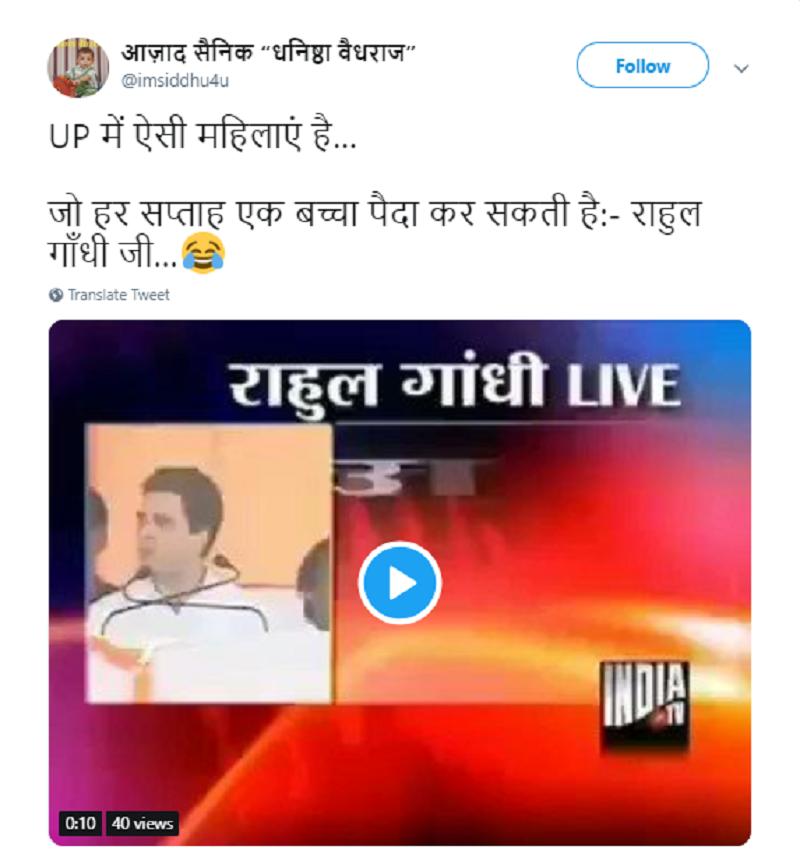 Rahul Gandhi Tweet 1
