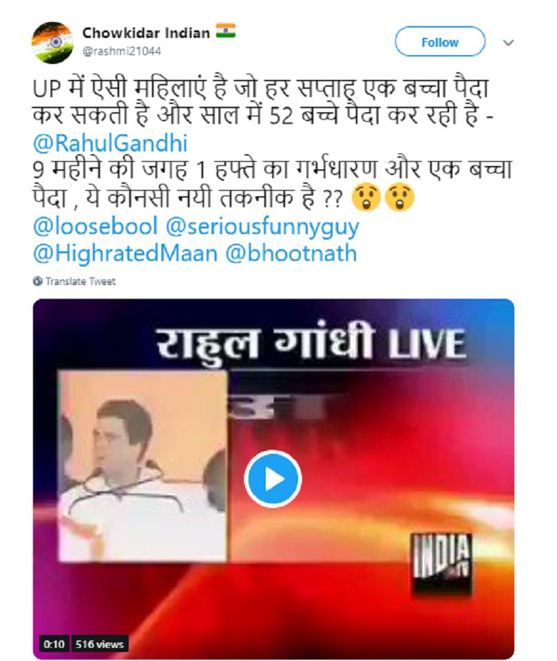 Rahul Gandhi Tweet 2
