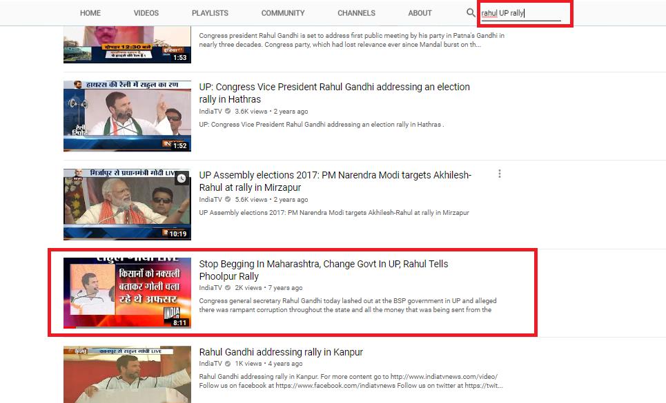 Rahul Original Video