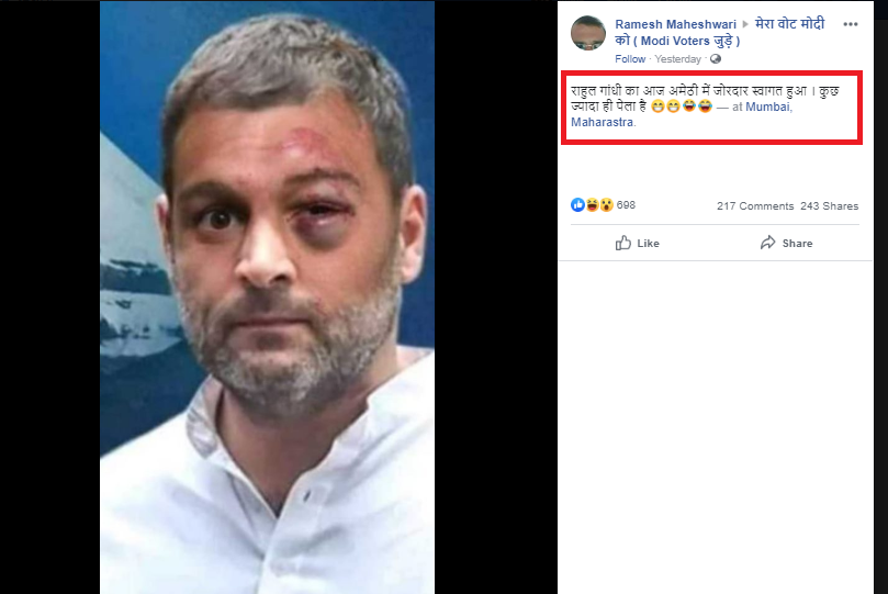 Rahul Gandhi Facebook Post Three