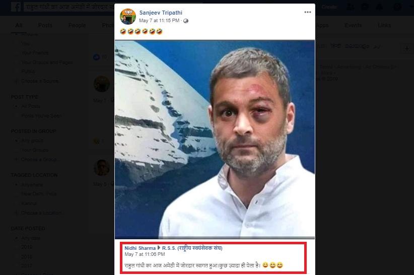 Rahul Gandhi Facebook Post Two