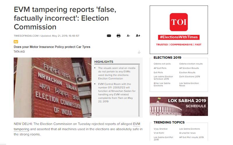 TOI Report
