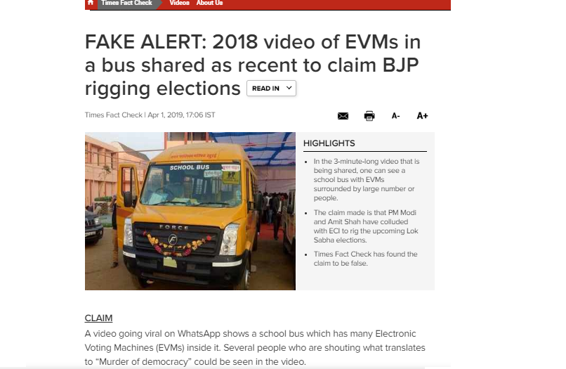 FACT CHECK: Who is behind the propaganda video claiming BJP