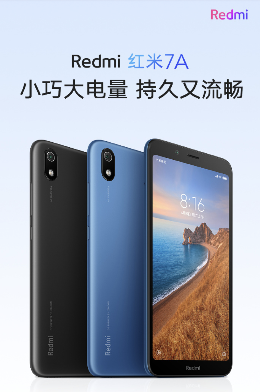 Xiaomi announces price, availability of Redmi 7A