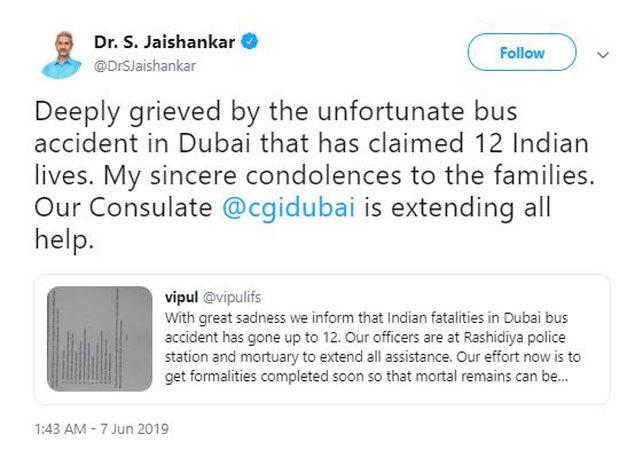 Jaishankar-tweet