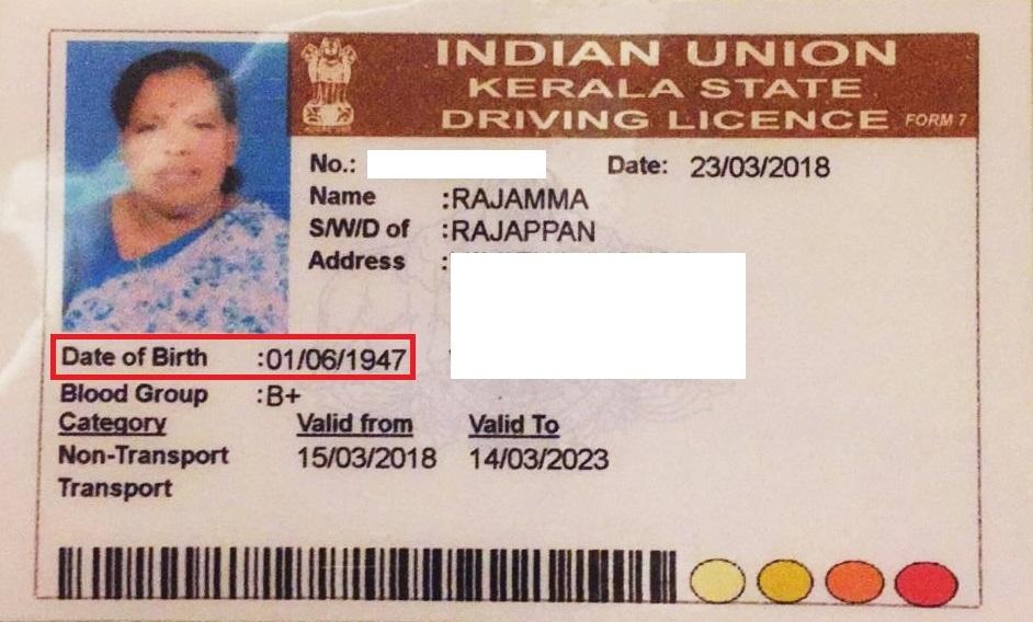 Vavathil License.