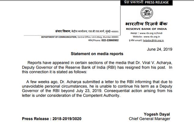 RBI statement