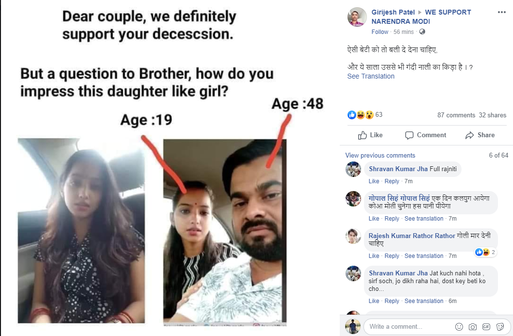 my daughter is dating someone twice her age