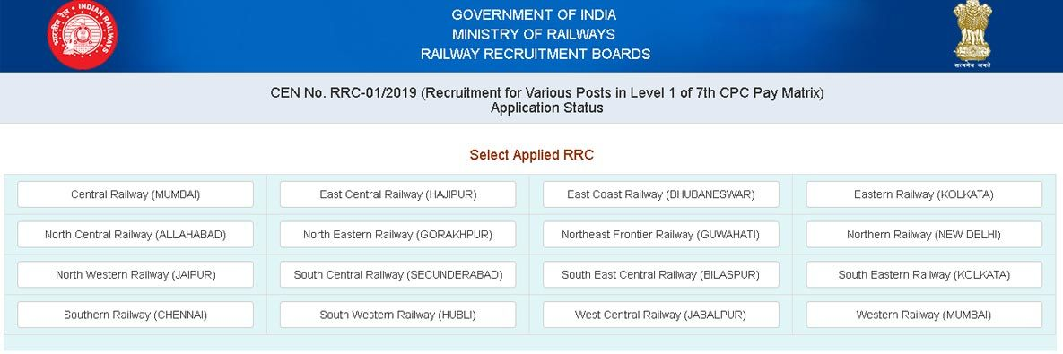 RRC Group D application status