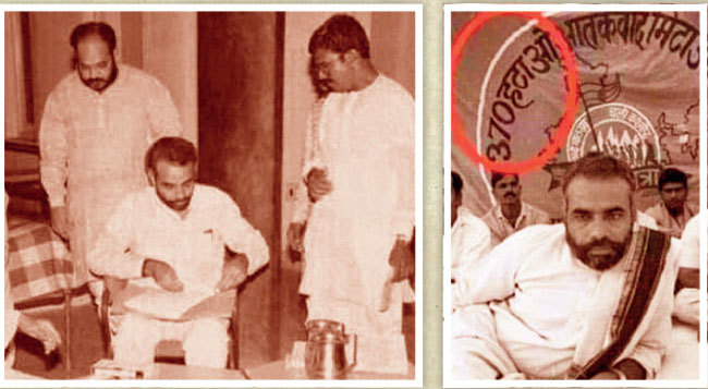 From 1992 to 2019: United colours of the BJP