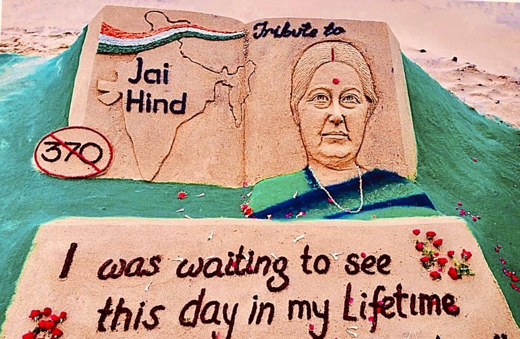 Sudarsan Pattnaik's sand tribute to Sushma Swaraj.