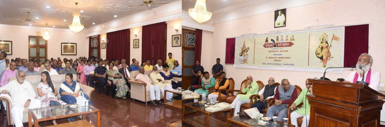 Hindi Kavi Sammelan at Raj Bhavan.