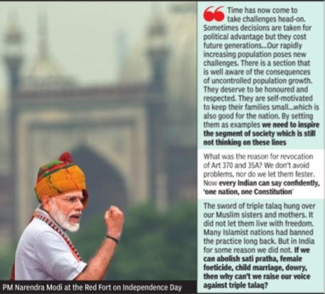 PM Modi-I-day- TOI photo