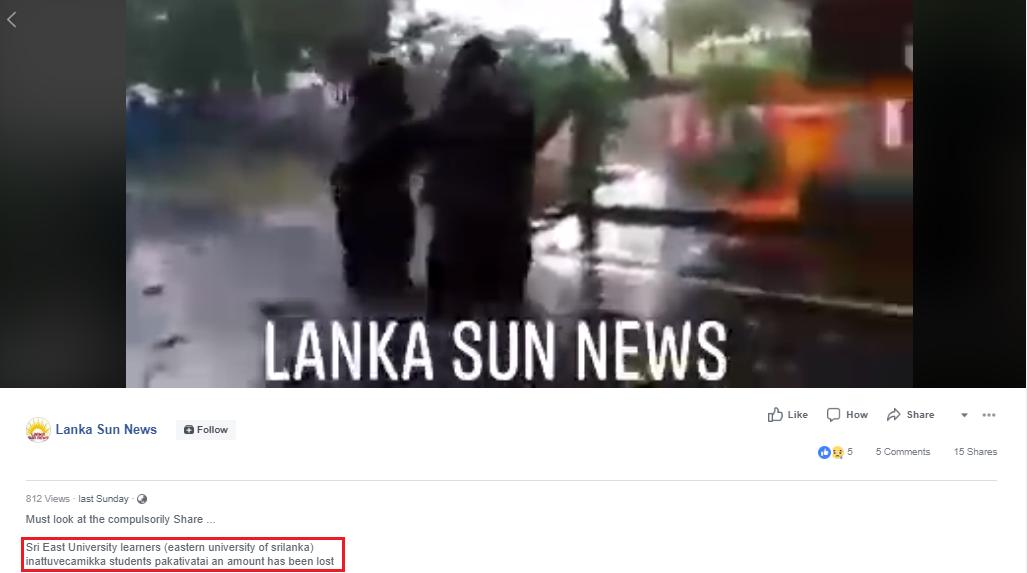 lanka sun news