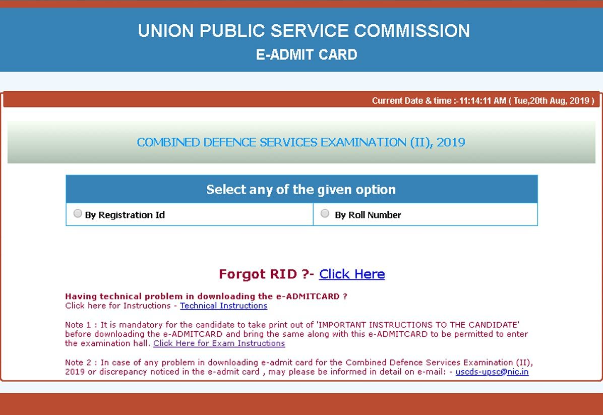 UPSC CDS Admit Card 2019