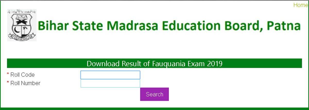 Bihar Madrasa Fauquania and Moulvi exam result